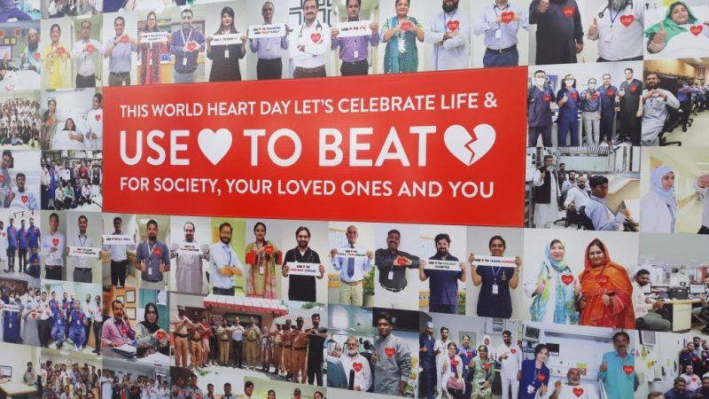 Tabba Heart Institute Commemorates World Heart Day 2020