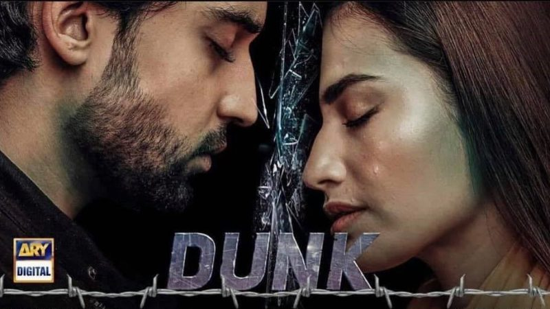 Bilal Abbas Khan's DUNK is all set to release on ARY Digital