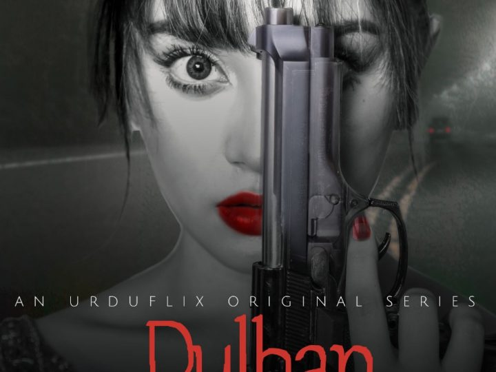 "Alizeh Shah Signs for Web series with UrduFlix Originals title ""Dulhan aur aik Raat"""