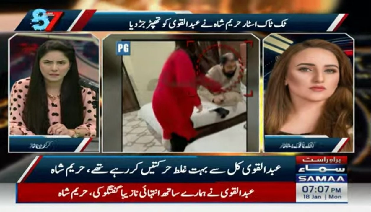 Hareem Shah Slapped Mufti Qavi and This is the Reason