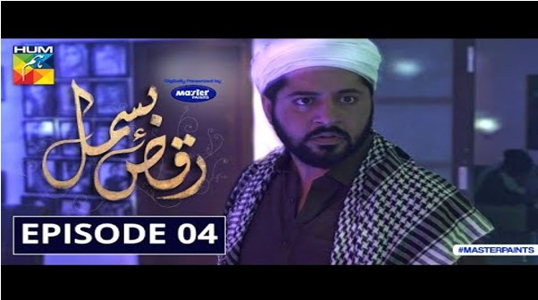 The Love Story Finally Begins! Raqs e Bismil – Episode 4 Review