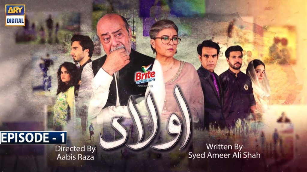 Aulaad Drama Serial on ARY TV